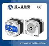 Stepper Motor Nema 23 Images