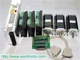 Pictures of Nema 23 Stepper Motor