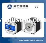 Stepper Motor Nema 23 Photos